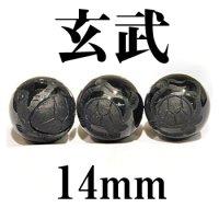 四神 玄武 オニキス 14mm    品番: 2857
