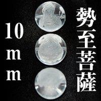 勢至菩薩 水晶 10mm    品番: 3030