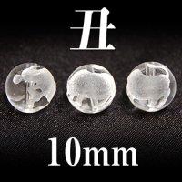 干支 丑(うし) 水晶 10mm    品番: 2827