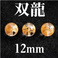 双龍 水晶(金) 12mm    品番: 3006
