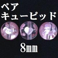 【春アイテム特集】 ペアキューピッド 水晶(ピンク)  8mm    品番: 9310