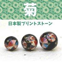 プリントストーン 和柄(オニキス) 14mm  品番: 7074