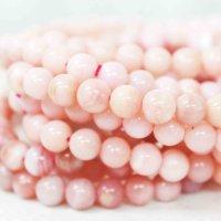 ブレス ピンクオパール 6.5mmから7.5mm  品番: 6929