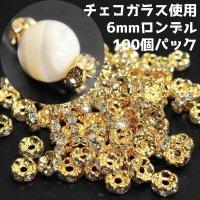 ロンデル(GLホワイト/花型)  6mm 100個    品番: 8059