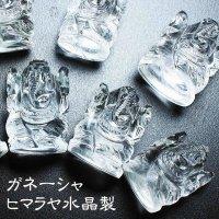 置物 透明度抜群 ヒマラヤ産水晶使用 ガネーシャ 3センチから4センチ 品番: 11308