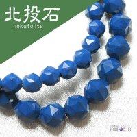 ブレス 北投石 hokutolite ブルー 青 スターカット 10mm 医者いらずの薬石 品番: 11326