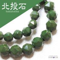 ブレス 北投石 hokutolite グリーン 緑 スターカット 12mm 医者いらずの薬石 品番: 11319