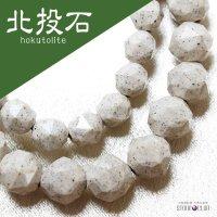 ブレス 北投石 hokutolite ホワイト 白 スターカット 10mm 医者いらずの薬石 品番: 11322