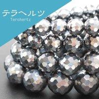 ブレス テラヘルツ Terahertz ミラーカット  8mm 人工鉱石 ケイ素 品番: 11339