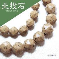 ブレス 北投石 hokutolite イエローグレー 茶 スターカット 10mm 医者いらずの薬石 品番: 11333