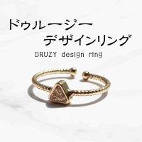 ドゥルージー リング DRUZY 原石 ナチュラル オレンジ フリーサイズ 真鍮製 品番: 11396