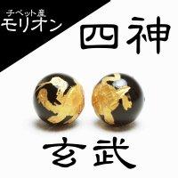 カービング 彫り石 チベット産モリオン 金彫り 四神 玄武 14mm 漆黒の魔除け石 品番: 11445