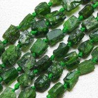 連  変形 原石 ナチュラル クロムダイオプサイト ラフ 不定形 約5から7mm  品番: 11739