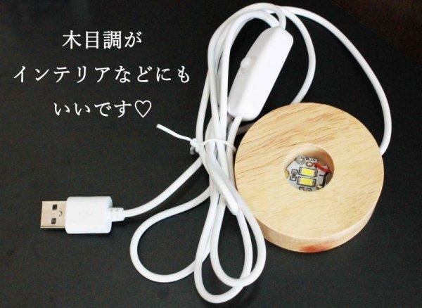 画像5: 【オススメ!】インテリア照明 LEDランプ ディスプレイ ホワイトライト ミニサイズ 品番: 11854
