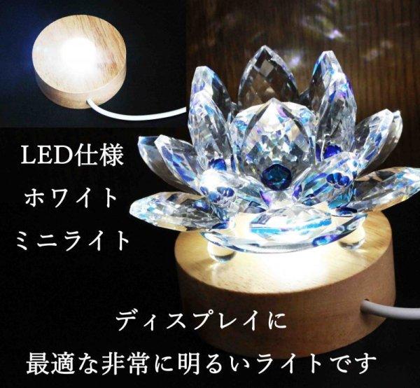 画像1: 【オススメ!】インテリア照明 LEDランプ ディスプレイ ホワイトライト ミニサイズ 品番: 11854