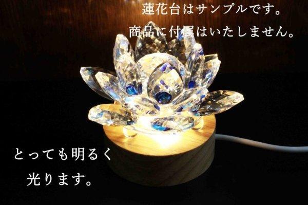 画像3: 【オススメ!】インテリア照明 LEDランプ ディスプレイ オレンジライト ミニサイズ 品番: 11855