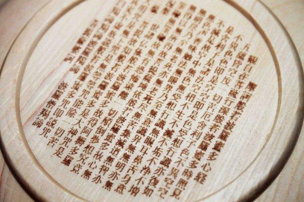 画像5: 【当店オリジナル】 柘植の木 彫り物 置物 四神 台座付き 品番: 10179