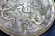 画像3: 置物 彫り物 お香受け皿 さざれ皿 真鍮製 福 青龍 鳳凰 約10cm 品番: 6171 (3)