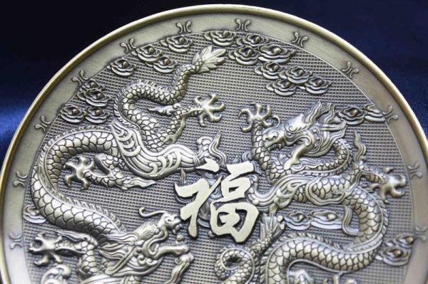 画像2: 置物 彫り物 お香受け皿 さざれ皿 真鍮製 双龍 約10cm 品番: 10169