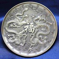置物 彫り物 お香受け皿 さざれ皿 真鍮製 双龍 約10cm 品番: 10169