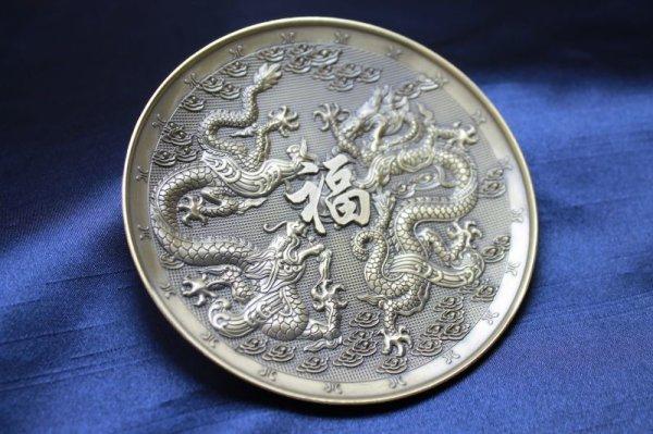 画像4: 置物 彫り物 お香受け皿 さざれ皿 真鍮製 双龍 約10cm 品番: 10169