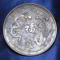 置物 彫り物 お香受け皿 さざれ皿 真鍮製 福 青龍 鳳凰 約10cm 品番: 6171