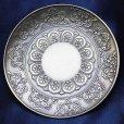 画像1: 置物 彫り物 お香受け皿 さざれ皿 真鍮製 花曼荼羅 約10cm  品番: 11094 (1)