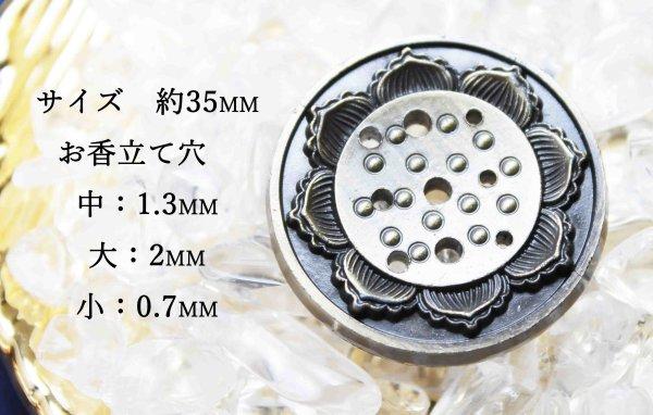 画像3: 真鍮製 お香立て 蓮の花 真鍮製受け皿などに♪ 品番: 6901