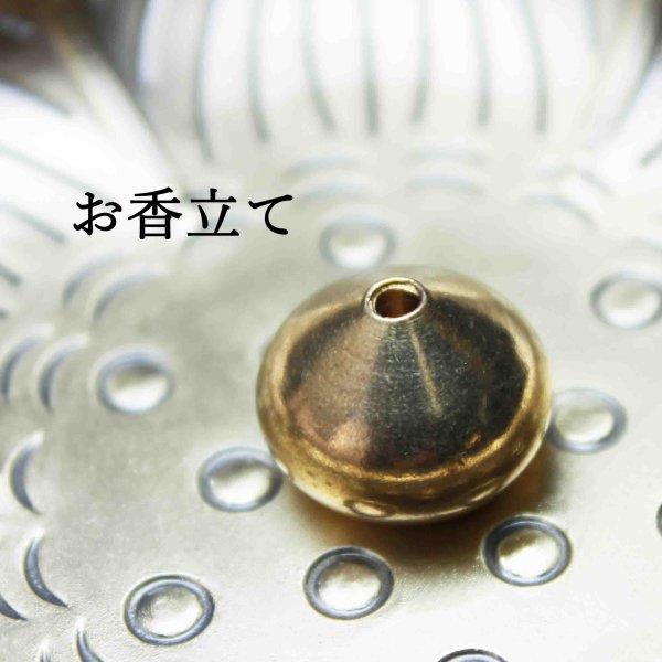 画像1: 真鍮製 お香立て 真鍮製受け皿などに♪ 品番: 5717