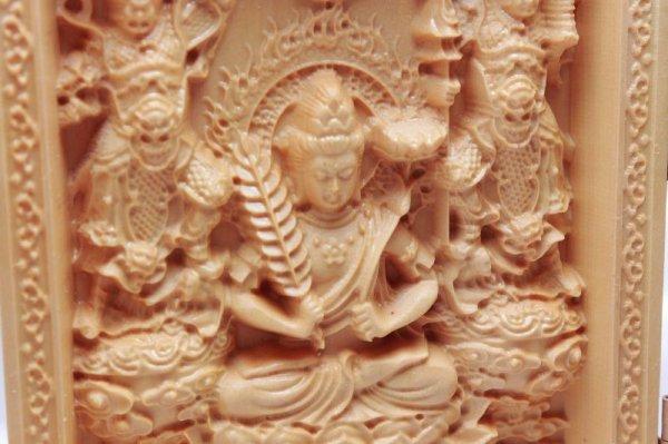 画像2: 柘植の木彫(平型) 虚空蔵菩薩・四天王(持国天・多門天・広目天・増長天)    品番: 7366