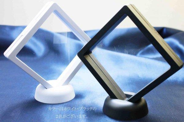 画像3: 【お得セット】ディスプレイ ケース ホワイトカラー 9×9cm 未検品 10個セット 品番: 6133