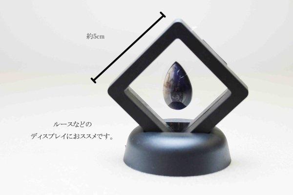 画像2: ディスプレイ ケース ブラックカラー 5×5cm 1個 品番: 8243