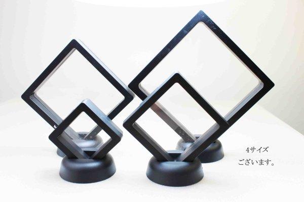 画像3: 【お得セット】ディスプレイ ケース ブラックカラー 7cm×7cm 未検品 10個セット 品番: 8235