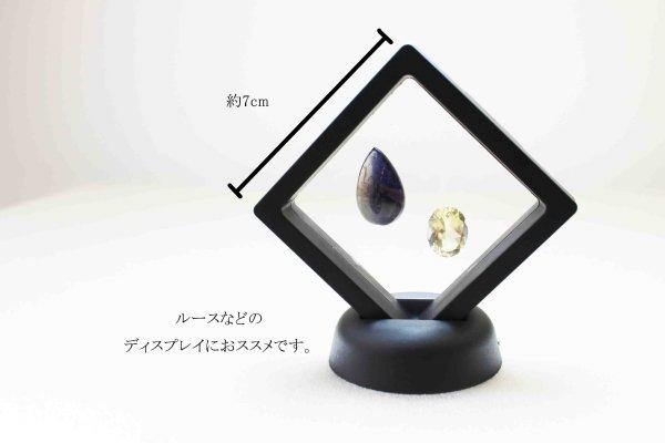 画像2: 【お得セット】ディスプレイ ケース ブラックカラー 7cm×7cm 未検品 10個セット 品番: 8235