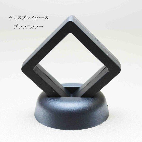 画像1: 【お得セット】ディスプレイ ケース ブラックカラー 5cm×5cm 未検品 10個セット 品番: 8244