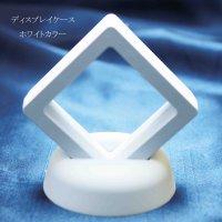 【お得セット】ディスプレイ ケース ホワイトカラー 5cm×5cm 未検品 10個セット 品番: 7062
