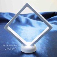 【お得セット】ディスプレイ ケース ホワイトカラー 11cm×11cm 未検品 10個セット 品番: 7021