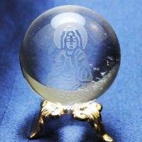 丸玉 彫り 観音菩薩 天然水晶 約30mm 品番: 7491