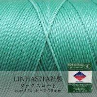 ワックスコード LINHASITA社製 ミントグリーン 0.75mm 約210m ロウ引き紐 H 224  品番: 10711
