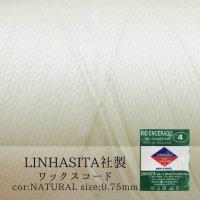 ワックスコード LINHASITA社製 スノーホワイト 0.75mm 約210m ロウ引き紐 A Natural 品番: 10704