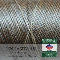 ワックスコード LINHASITA社製 マロン 0.75mm 約210m ロウ引き紐 I 844  品番: 11483