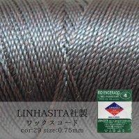 ワックスコード LINHASITA社製 コーヒー 0.75mm 約210m ロウ引き紐 K 29  品番: 10668