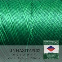 ワックスコード LINHASITA社製 グリーン 0.75mm 約210m ロウ引き紐 L 1045 品番: 10713