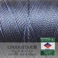 ワックスコード LINHASITA社製 ネイビー 0.75mm 約210m ロウ引き紐 F361  品番: 10551