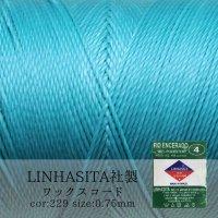 ワックスコード LINHASITA社製 ターコイズ 0.75mm 約210m ロウ引き紐 F 229 品番: 11531