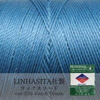 ワックスコード LINHASITA社製 ロイヤルブルー 0.75mm 約210m ロウ引き紐 H 226 品番: 11505