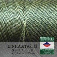 ワックスコード LINHASITA社製 アンティークグリーン 0.75mm 約210m ロウ引き紐 N 88 品番: 10790