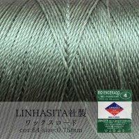 ワックスコード LINHASITA社製 カーキ 0.75mm 約210m ロウ引き紐 C 64  品番: 11480