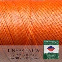 ワックスコード LINHASITA社製 キャロット 0.75mm 約210m ロウ引き紐 L 30 品番: 10582