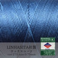 ワックスコード LINHASITA社製 ミッドナイト 0.75mm 約210m ロウ引き紐 N 275  品番: 11585